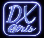 DXgirls