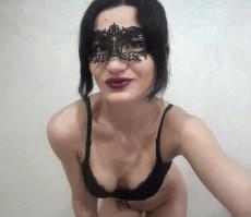 maskedbeauty