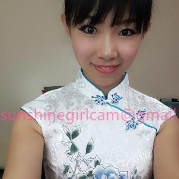 Asian523 video